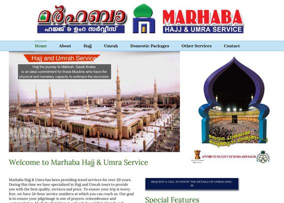 marhabahajjumra com – Fajr Technologies