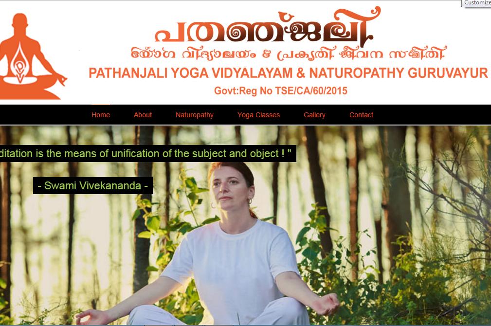 patanjali yoga online