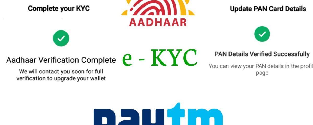 kyc verfication paytm tips fajr technologies