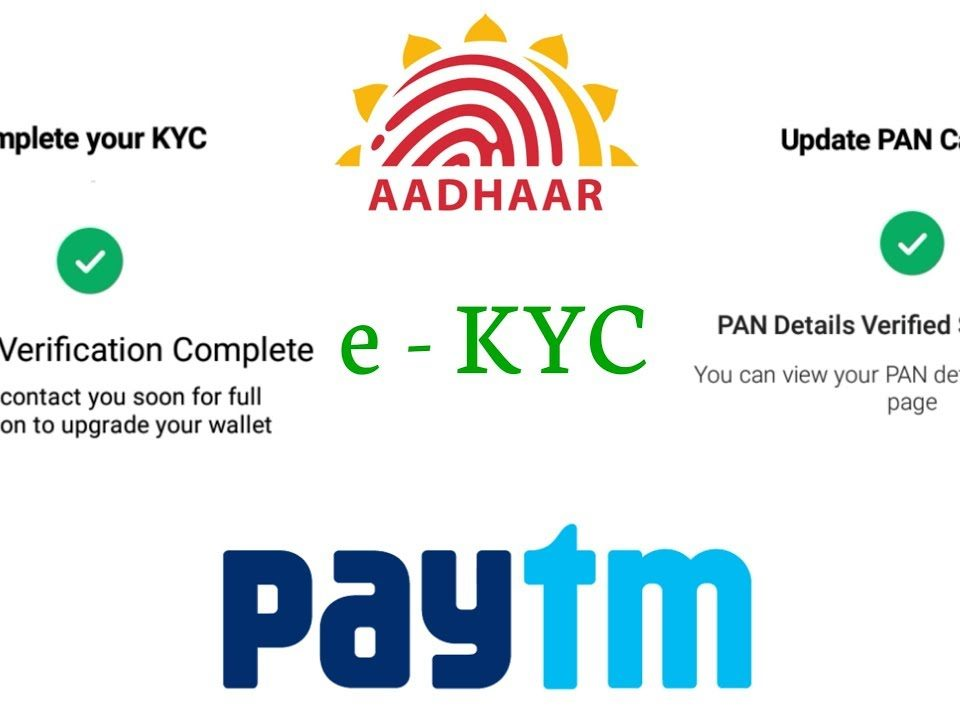 kyc verfication paytm tips fajr technologies
