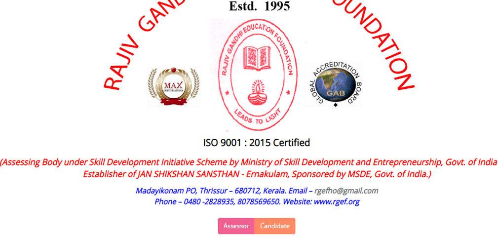 rgef-online exam